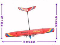 Boats no  Wholesale - 3 in 1 fantasy set - Rc Boat, Rc Racing And Rc Glider