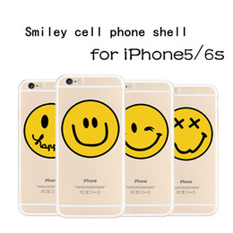 1-4 FOR Apple 6S simple smile, silicone soft shell, iPhone6 7 mobile phone shell, 6 7plus smiling face, full package protection cover