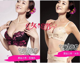 Wholesale Evescret magic bra Concentrated shape Breast enhancement underwear brassiere