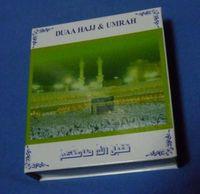 Wholesale free amp Fast shipping Islamic Muslim Duaa Hajj amp umrah in Makkah Kabah Quran Player New
