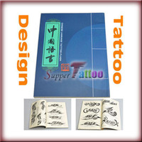 Wholesale Tattoo Supplies New Book Art Design Classic best price