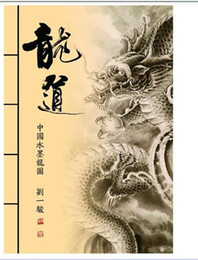 Wholesale Traditional Chinese painting Dragon tattoo flash NEW TATTOO BOOK
