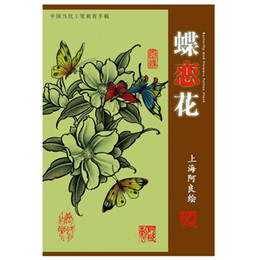 Wholesale by china post tattoo books magazine A3 paper new books flowers tattoo flash books