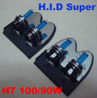 Wholesale 50 PAIRS H7 SUPER WHITE HALOGEN LAMPS HID XENON GAS V W LAMP BULB LIGHT RETAIL PACKAGE