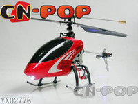 Cheap Remote Control Line Best model toy