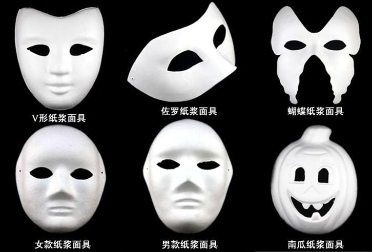 halloween costume party maskpaper pulp maskdiy self portrait masquerade maskschristmas props online with 18033piece on king94kins store dhgatecom - Halloween Costumes With A Masquerade Mask