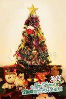 fiber optic tree - 4 Foot Fiber Optic Christmas Tree Decoration Set cm quot with Top Grade Decorations