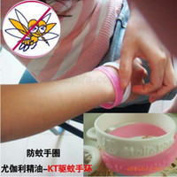 Cheap Insect Repellent Wristband - Citronella anti Mosquito bracelet-Mosquito bracelet 0915D
