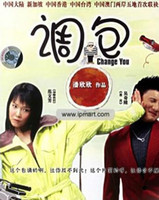 Action & Adventure Blu-ray d Change You (simple pack DVD) (China HongKong) (113 minutes)11255555555