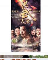 Animation DVD 66 The Hongwu major (simple packing HDVD) (China) (Region ALL) 6666
