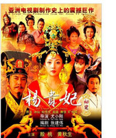 Wholesale Yang Kwei Fei Secret History simple packing HDVD