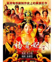 Action & Adventure DVD 333 Yang Kwei Fei Secret History (simple packing HDVD) 2222222
