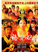 Wholesale Yang Kwei Fei Secret History simple packing HDVD