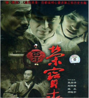 El ascenso de Rong Bao Zhai (simple HDVD embalaje) (China) (Region ALL) (42 episodios) 111