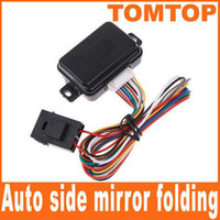Wholesale Auto Side Rear View Mirror Folding Closer System fold or unfold the side mirror automaticall K418