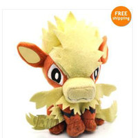 Wholesale 7 quot ARCANINE Pokemon Plush Soft Toy Doll New
