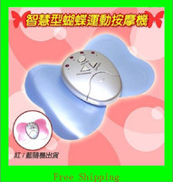 Wholesale Electronica Slimming Butterfly Body Muscle Massager