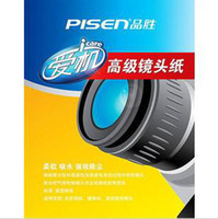 Wholesale Camera lens paper lens paper absorbent paper dust senior paper lens cleaning paper
