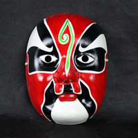 Wholesale Paper Mache Party Mask Men s Masquerade Masks Chinese Opera Mask mix color styles Free