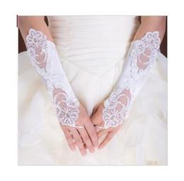 Wholesale Custom Made New Style Bridal Gloves for Wedding Dresses in stock E520