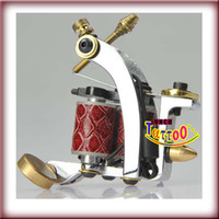 Wholesale Rotary Motor Professional Tattoo Machine Gun for Shader Tattoo kit Supply