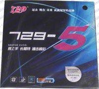 Wholesale in stock Genuine table tennis rubber one red one black mm loop type fast break