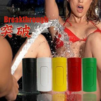 Red Red,Yellow,Black,Green,White 16.5*7.5 Youcups Breakthrough Series 5style Male masturbation Masturbation cup Plane Cup Sex toys Sex product