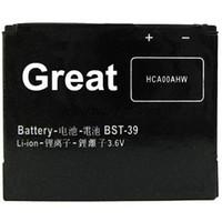 No ericsson w910i - 100pcs mAh Wh BST BST39 cellphone Battery for W518a W910i W380i Z555