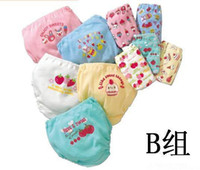 baby diape - 2011 New Style Melee NISSEN Baby Diaper Baby Diape ALLO Bread Pants Diaper Waterproof Pants pc