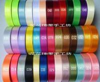 Wholesale 2cm DIY Satin Ribbon wedding car ribbon christmas gift packaging box ribbon rolls