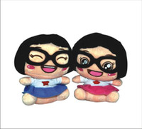 Wholesale Big glasses girls plush doll speaker USB speaker music box for mp3 mp4 GPS PSP laptop mobile phone