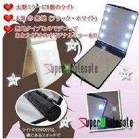 Wholesale Colorful LED Pocket Cosmetic Mirror Gift LED mirror Classic LED mirror YA1852