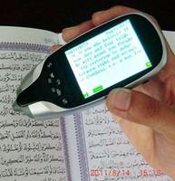 achat en gros de stylos coran-2.8 pouces Écran LCD +Lecteur de Coran Pen+ QA9100 Complète Coran, livre+pack luxe