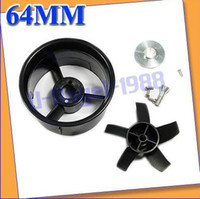 Wholesale 64mm duct fan unit for most ducted fan jet RC EDF plane