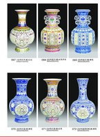Wholesale nice flower vase porcelain China Jingdezhen flower porcelain vase china