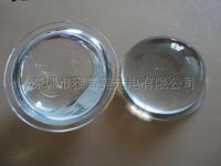 Wholesale High power LED optical glass lens diameter mirror LED MM lens headlight lens