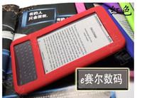 Wholesale New colors sillcon Case For Amazon Kindle Ebook sillicon Ebook case