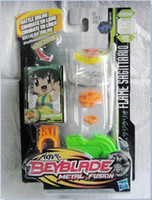Wholesale New Beyblade Metal Fusion HASBRO Constellation Beyblade Spin Top Toy Clash Battle modle
