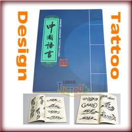 Wholesale Chinese Language Tattoo Flash Classical Art Design Tattoo Book Supply