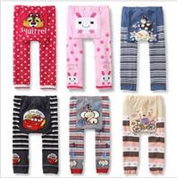 Wholesale 5pcs BABY PP Pants Busha PP pants Baby tight shorts Baby toddler pants Leggings