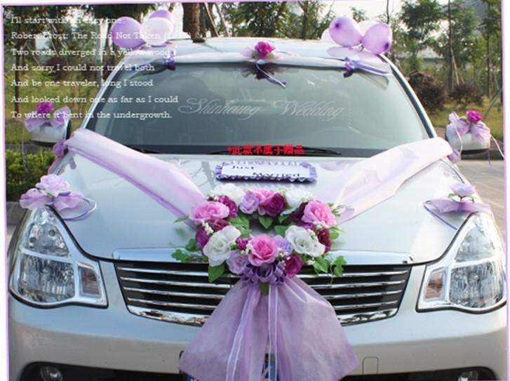New beautiful fast shipment decorations on the car for Quick and inexpensive wedding decorations