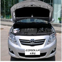 Wholesale Free shipp sound insulation of the engine for Toyota Corolla