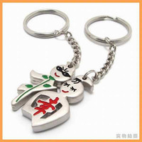 Wholesale Christmas gifts couple key chain Key pendant mobile phone accessories