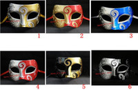 Wholesale Blue Patchwork Half Face Mask Halloween Masquerade Masks Venetian Dance Party Mask For Men snd Women