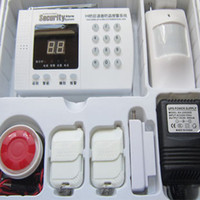 Wholesale Home Wireless Alarm System with defense zones