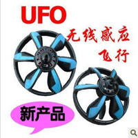 Cheap New UFO Super Remote Control Magic UFO Interstellar Flying Saucer Hand Induction Toy 24pcs
