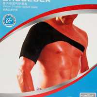 Wholesale New Keep Health Elastic Single Shoulder Support Protector Black