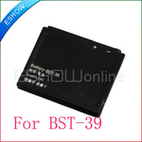 Wholesale New BST Li lon Battery For Sony Ericsson W910 W910i W908 B0309E