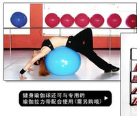 Wholesale NEW sale The high quality goods on sale blessed cool cm thick explosion proof yoga ball yo
