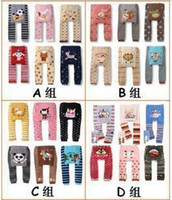 Wholesale Hot selling baby busha pp pant pp warmer kids pants baby leggings baby pants kids pp pants Tights